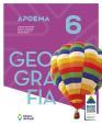 Apoema Geografia 6º Ano