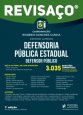 Defensoria pública estadual: defensor público - 3.035 questões comentadas, alternativa por alternativa por autores especialistas