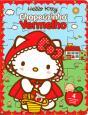 Hello Kitty - Chapeuzinho Vermelho