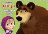 Masha E O Urso: Prancheta Para Colorir Especial