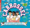 Carrossel: alfabeto