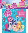 My Little Pony - Estações mágicas