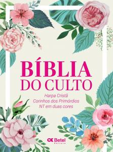 Bíblia do Culto Floral - Letra Media Grande