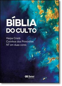Bíblia do Culto Ilhas - Letra Media Grande